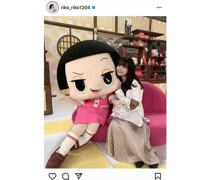莉子、チコちゃんとの2ショット披露!「嬉しい報告」「スゴすぎる」とファン歓喜