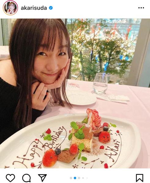 SKE48 須田亜香里、同期の木崎ゆりあと過ごした誕生日を振り返る「涙がでちゃいそうなほど幸せな1日だった」