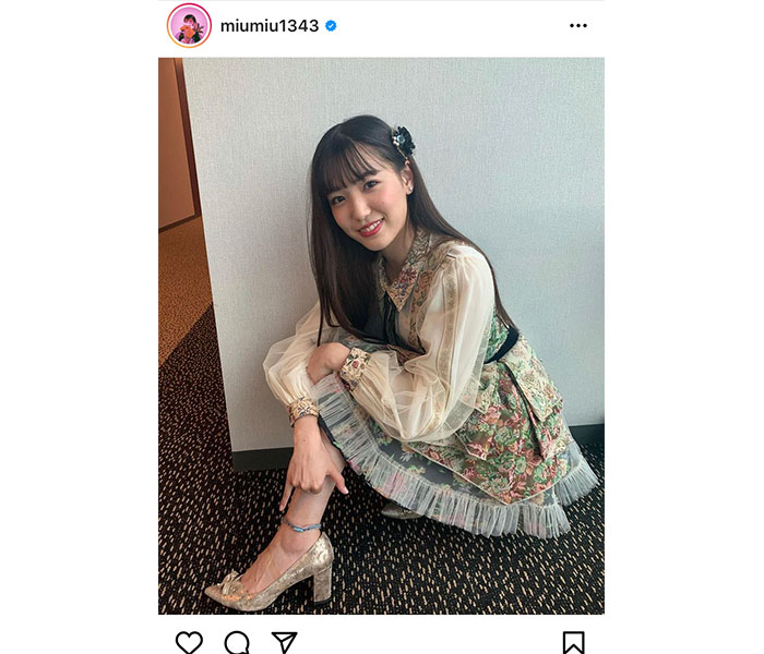 AKB48 下尾みう、「今でも外せない」アンクレットを披露!「OK!君の勝ち!」