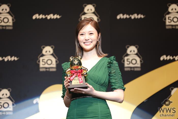 白石麻衣、乃木坂46卒業後は「モデルや女優業、様々なジャンルにチャンレンジしていきたい」<ananAWARD>