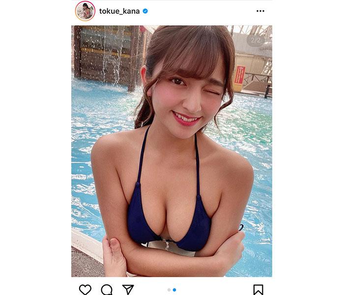 徳江かな、プールサイドで魅せるウィンクショットに反響!「こんな美女見たこと無い」