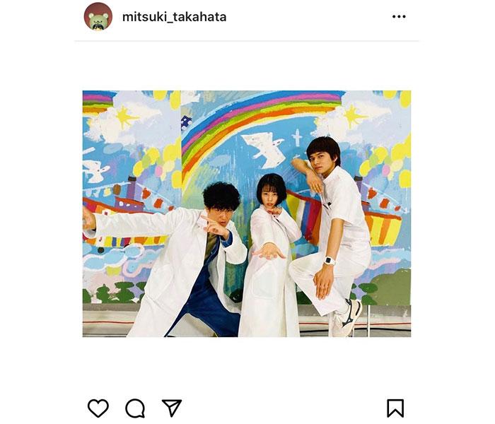 高畑充希、北村匠海&井浦新と新戦隊結成!?「にじいろカルテ」3ショットにファン歓喜