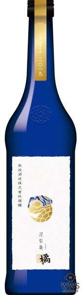 橘ケンチ、新政酒造との至高のコラボ日本酒「涅槃龜橘」発売日が決定!