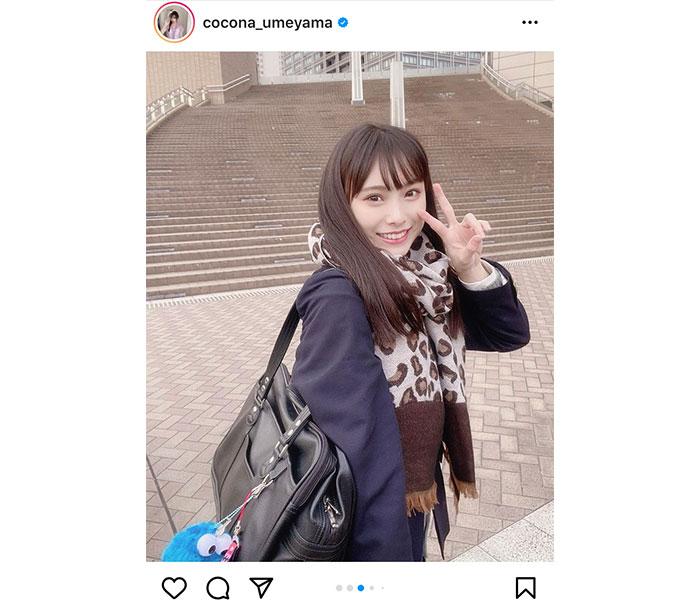 NMB48 梅山恋和、制服×ヒョウ柄マフラーコーデで「デートする?」