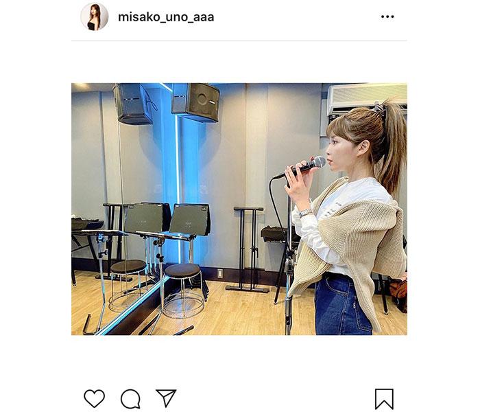 AAA 宇野実彩子、「Mステ」ソロ初登場で『香水』カヴァー!番組内で発表も!?