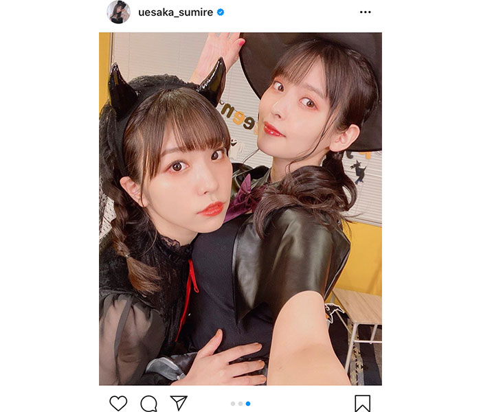 上坂すみれ&愛美の魔女コスプレ自撮り2ショットに「毛深い!」の声