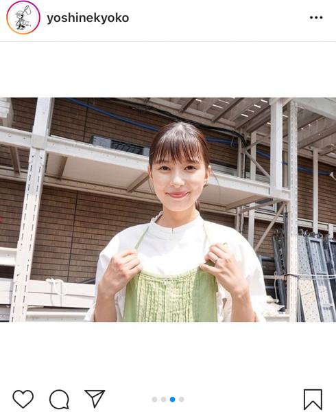 芳根京子、新妻風のエプロン姿にファン歓喜!「嫁にしたい女優さん1位」