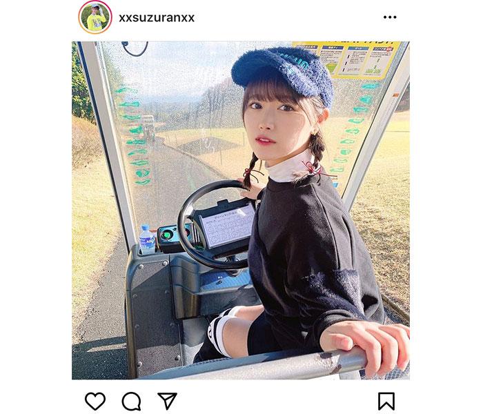 SKE48 山内鈴蘭、ゴルフコーデで振り向きショットに歓喜の声!「最強に可愛い」