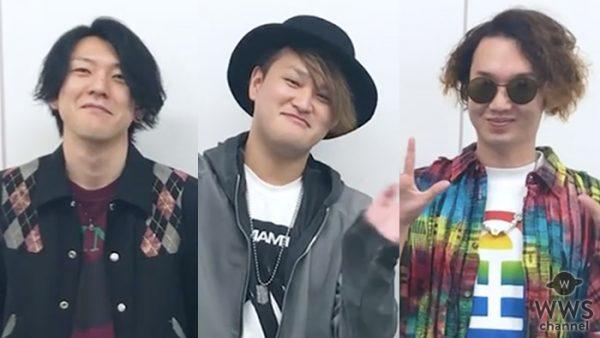 【動画】saji、初となる映画『君は彼方』の主題歌決定を記念してインタビュー!