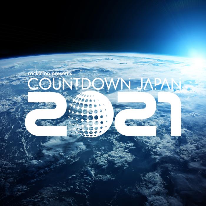 androp、Creepy Nuts、コロナナモレモモらの出演決定!「COUNTDOWN JAPAN 20/21」出演者発表が公式アプリにてスタート!