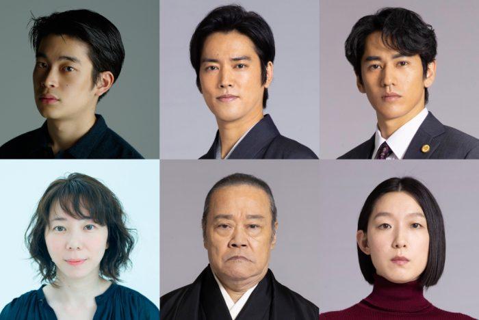 長瀬智也主演ドラマに、桐谷健太、永山絢斗、江口のりこら出演へ<俺の家の話>