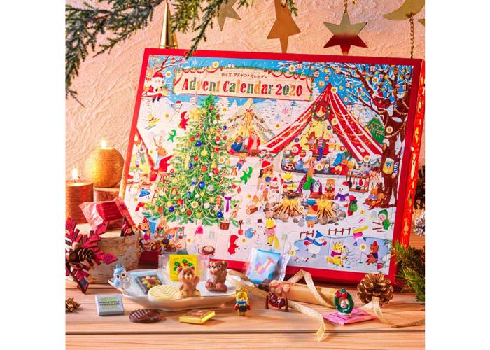 【ロイズ】毎年人気!アドベントカレンダーが数量限定11月2日(月)販売開始