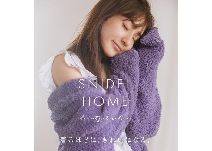 田中みな実が魅せる「#美容パジャマ」