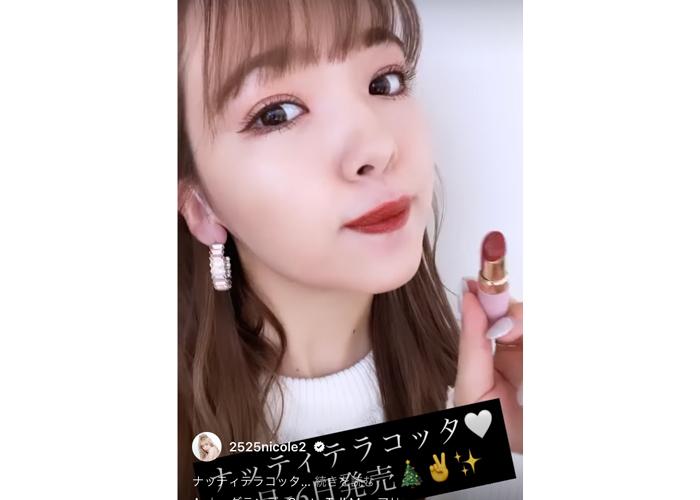 藤田二コルのコスメブランド「cimer」新色
