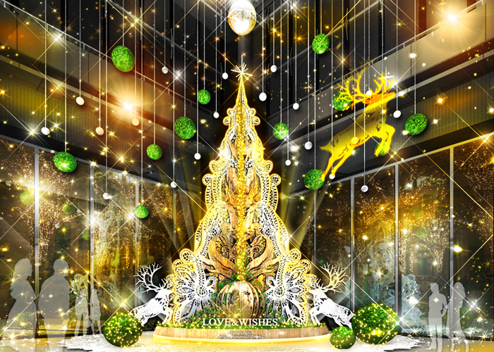 Marunouchi Bright Christmas 2020