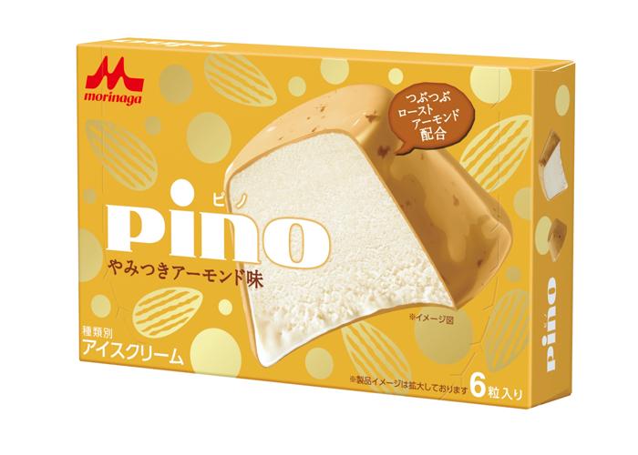 ピノ やみつきアーモンド味