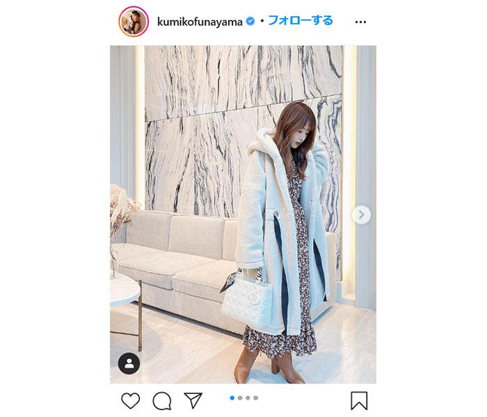 舟山久美子、モコモコ秋コーデを紹介!「モコモコ可愛い」「本当に癒されるー」