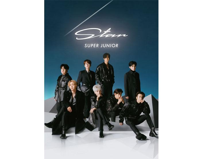 SUPER JUNIOR、2021年1月27日発売 アルバム「Star」特設サイトオープン!&リリース記念ツイッターアンケート開催!