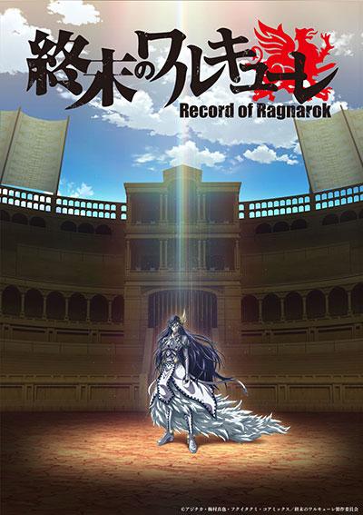 マキシマム ザ ホルモン、2021年アニメ化の『終末のワルキューレ』主題歌オープニングテーマに新曲「KAMIGAMI-神噛-」書き下ろし!