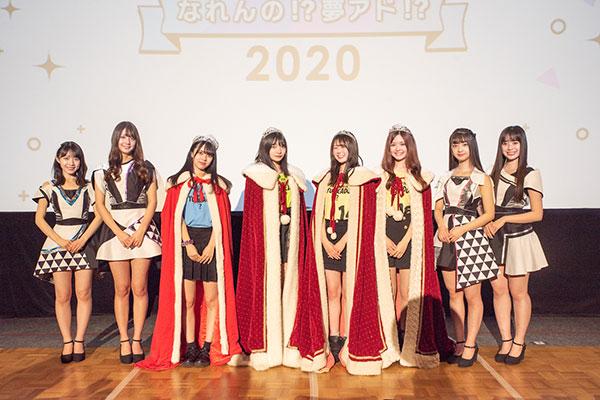 夢アド新メンバー4名加入!!2021年2月27日にお披露目ワンマン決定&夢アド3姉妹計画始動!