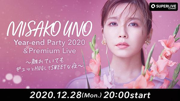 宇野実彩子(AAA)が年内ラストのオンラインライブイベントを開催決定!「2020年の締めくくり、みんなと熱い夜を過ごせたら嬉しいです!」