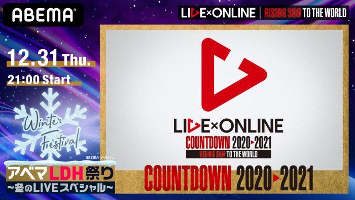 EXILE、三代目JSBら5グループが大みそかのカウントダウン公演に出演!
