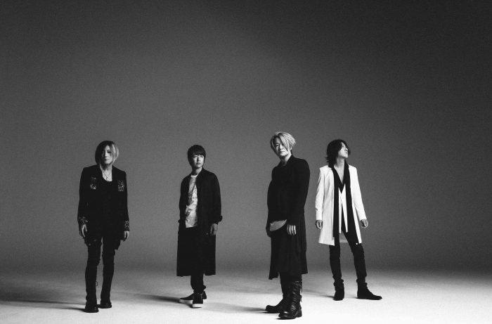 GLAY、25周年ファイナル公演の来場チケット完売!配信チケット好評発売中