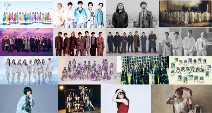 「CDTV」年越しプレミアライブにLiSA、GENERATIONS、ジャニーズWEST、平手友梨奈らの出演決定!