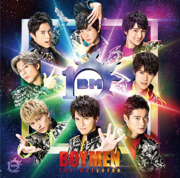 BOYS AND MEN(ボイメン)、つんく♂プロデュース曲「どえりゃあJUMP!」MVが解禁!