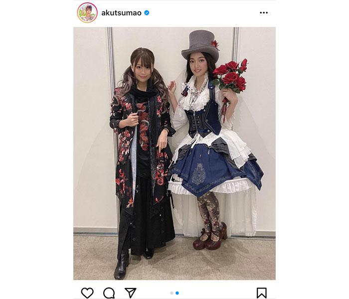 阿久津真央、「東京コミコン2020」で桜田愛音と2ショット!「美人姉妹」「映画のキャラに出てきそう!」