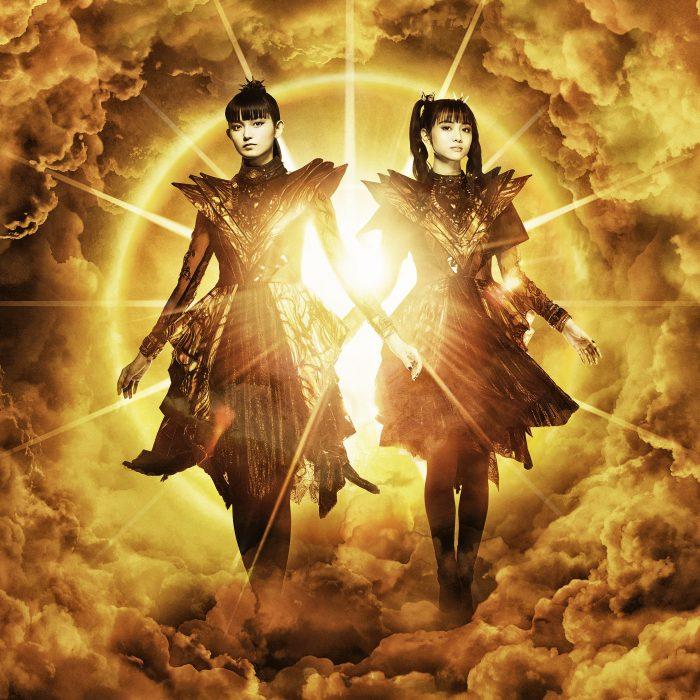 BABYMETAL、ベストアルバムリリース日にテレショップ番組「ベビネットDA DA DA」をYouTubeチャンネルで配信!