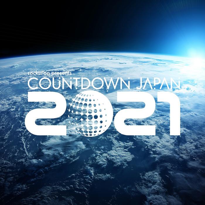 「カウントダウン・ジャパン20/21」タイムテーブル発表!初日「EARTH STAGE」トップは櫻坂46<COUNTDOWN JAPAN 20/21>