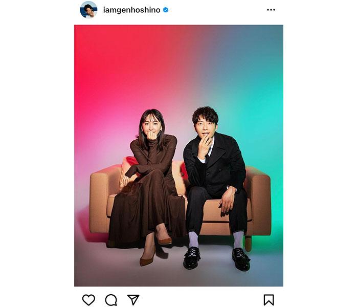 星野源&新垣結衣、「世界一好きで幸せになって欲しい2人」の2ショットに歓喜の声