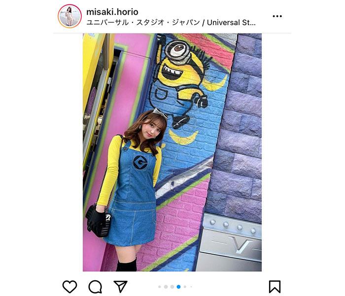 堀尾実咲の「ミニオンズ」コーデに反響!「可愛すぎて困ります」