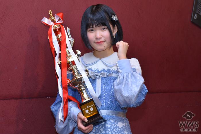 3代目女王はSTU48研究生・池田裕楽に決定!「夢のようです」<AKB48グループ歌唱力No.1決定戦>