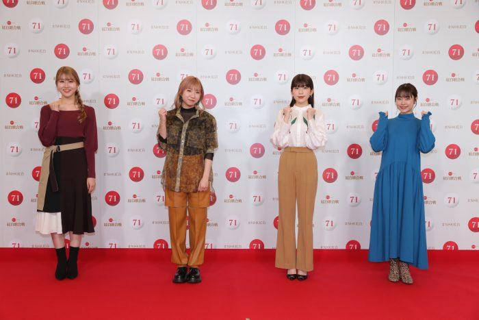 Little Glee Monster(リトグリ)、Nコン課題曲『足跡』をリハーサルで披露<第71回NHK紅白歌合戦>