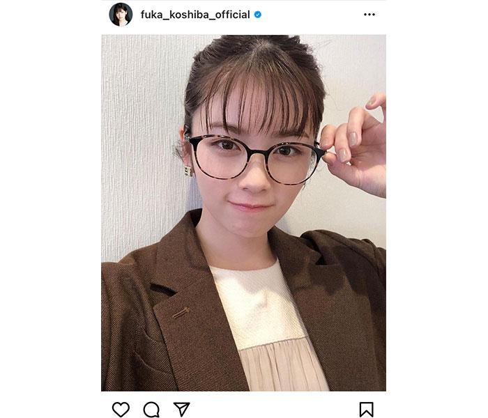小芝風花、告知動画で話題の黒縁メガネショット披露!「風花先生登場!?」