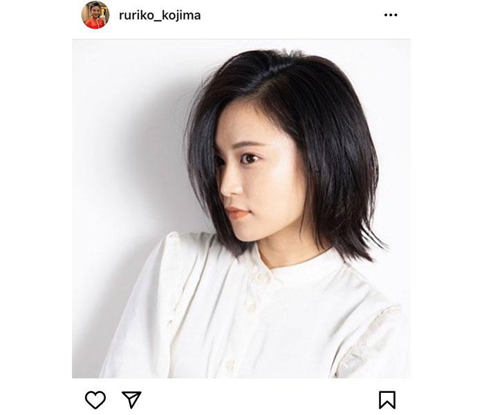 小島瑠璃子、ロングヘアをバッサリ!髪は「ヘアドネーション」のために寄付
