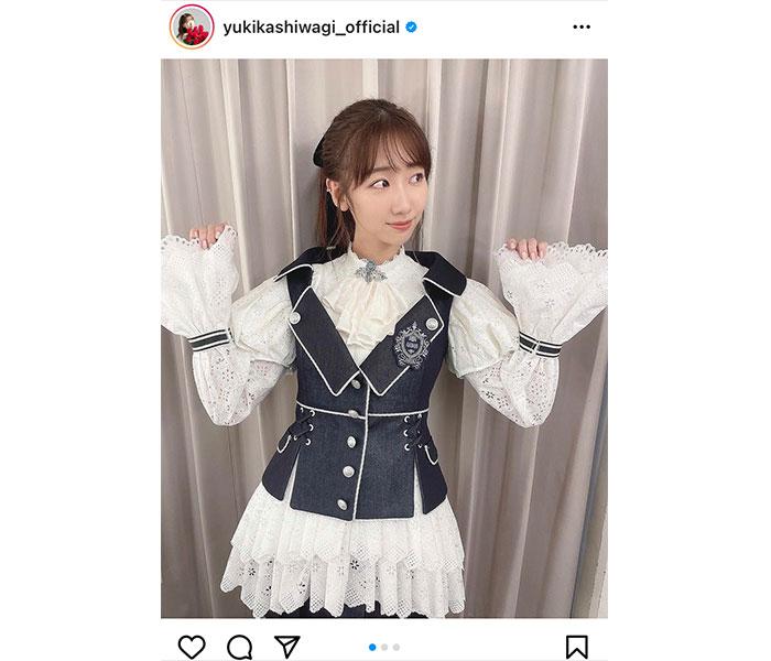 AKB48 柏木由紀、レコード大賞で披露した新作衣装を紹介「可愛すぎて語彙力を失いました」
