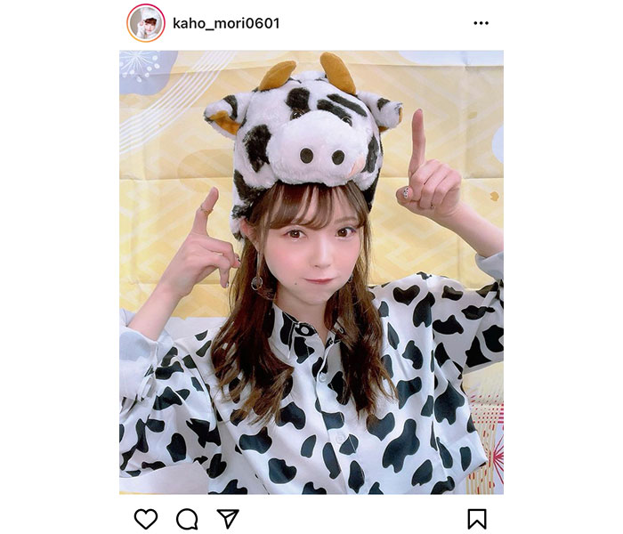 森香穂、2021年の干支・丑(うし)コスプレに反響!「も〜かわいい」