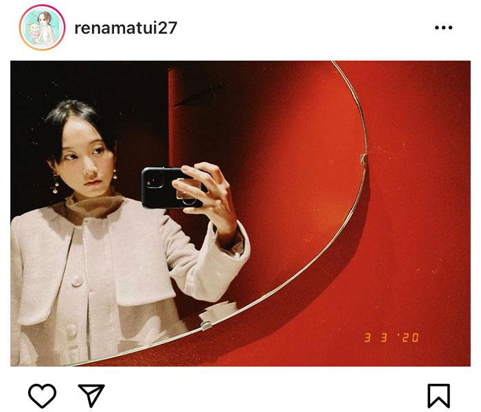 松井玲奈、出演ドラマ「30禁」の地上波放送決定に「さんの方に見ていただけますように」