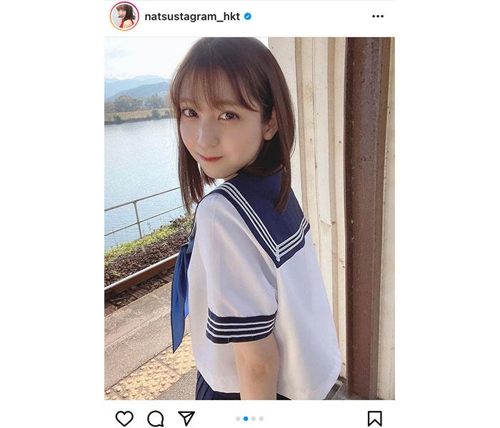 HKT48 松岡菜摘、いつまでも眺めたいセーラー服ショット公開!「こういう青春したかった」