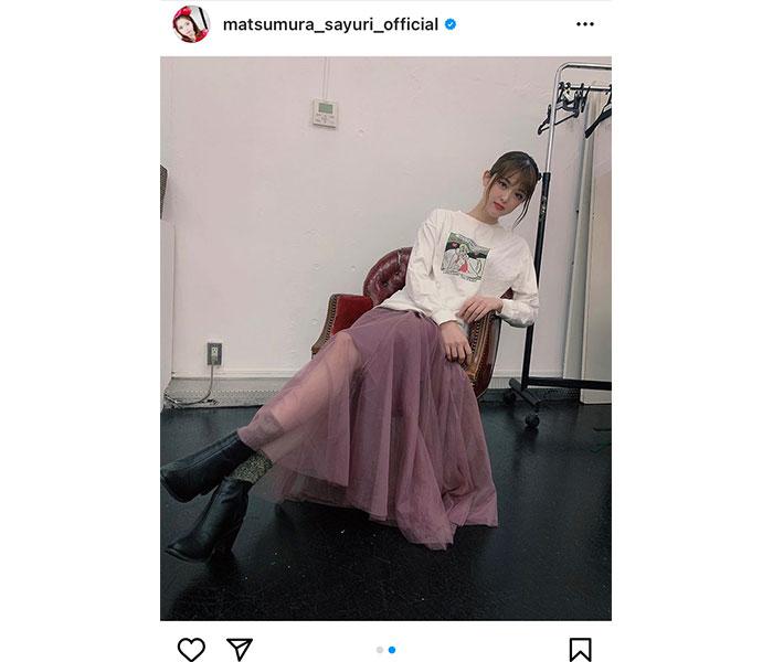 乃木坂46 松村沙友理、透け感ロングスカートでチラ見せ美脚!「最高です!!」