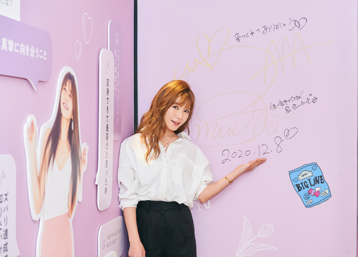 AAA 宇野実彩子の展覧会『Uno Museum』開催中! 「遊びに来てくれたら嬉しい」