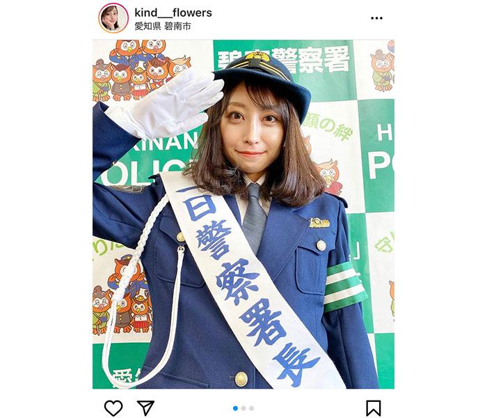 中村優花、地元碧南市で「一日警察署長」に!