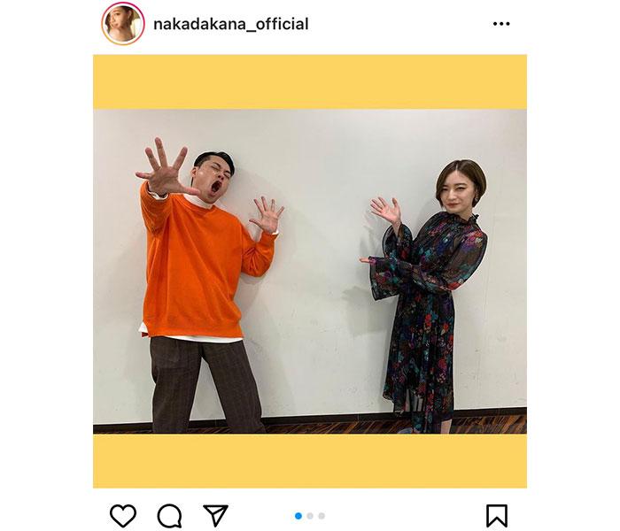 中田花奈、バナナマン・設楽統と乃木坂46卒業後初の2ショット!