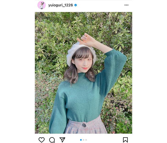AKB48 小栗有以、クリスマス感ある私服コーデに反響!「可愛い写真を沢山ありがとう」