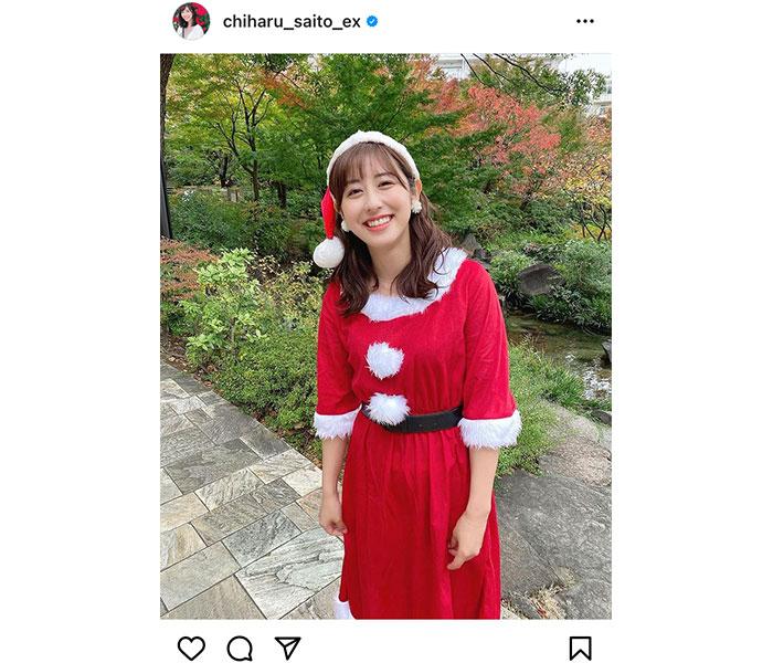 斎藤ちはるアナウンサー、サンタ姿で癒しの笑顔をお届け!