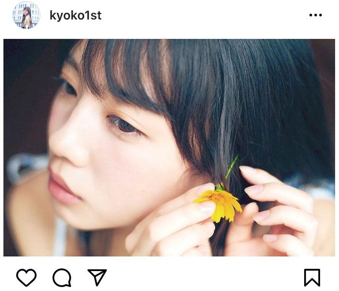 日向坂46 齊藤京子、透明素肌に息を飲む写真集アザーカットが公開!「可愛すぎて言葉失う」