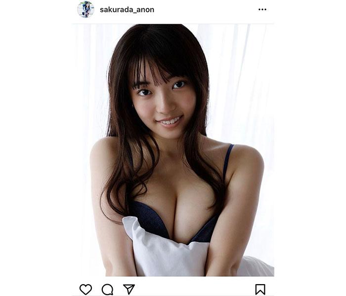 桜田愛音、メリハリボディで魅せる笑顔にキュン!